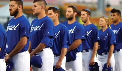 baseball-kipa
