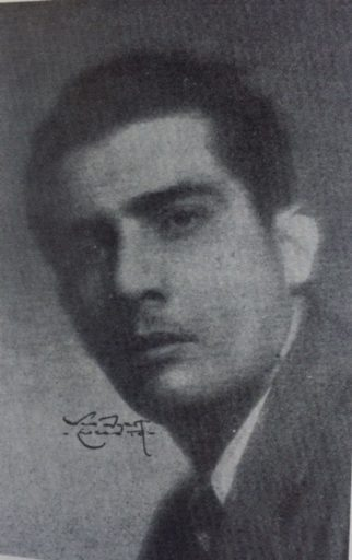 Retrato de José Lezama Lima, por Jorge Arche. Habitualmente fechado, por error, en 1938, debe ser de 1936 o anterior.