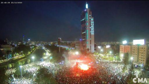 Chile, 25 de octubre / Foto: Galería Cima