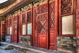 Una puerta. Ciudad Prohibida, China